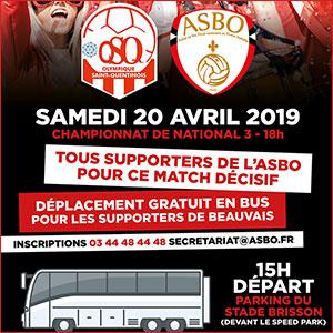 La Ville de Beauvais organise un déplacement gratuit pour les supporters beauvaisiens